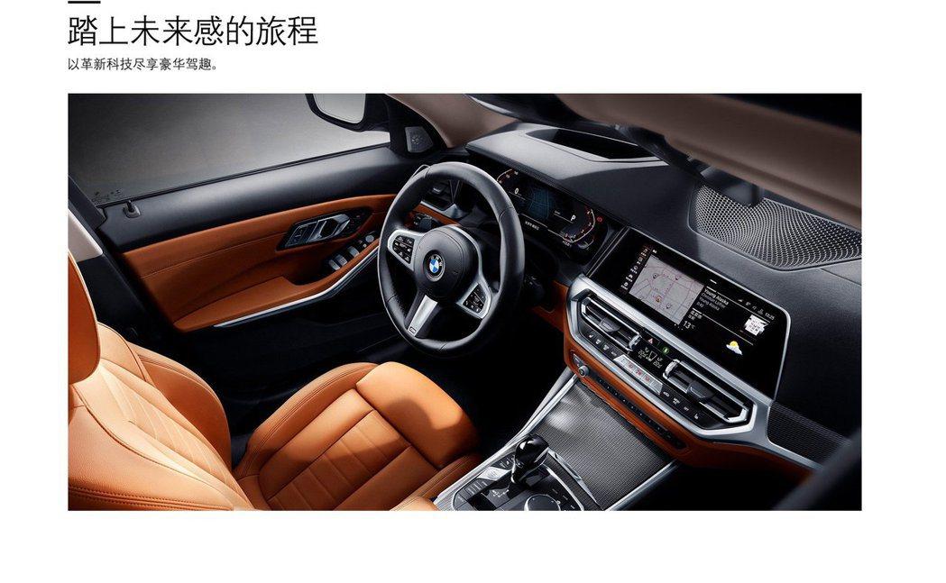 BMW 3-Series Li內飾也是相當豪華。 摘自BMW中國