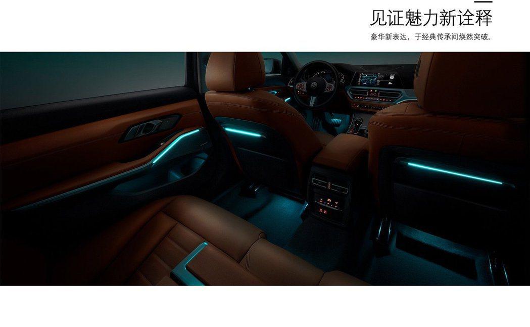 BMW 3-Series Li也配有全車氣氛燈條。 摘自BMW中國