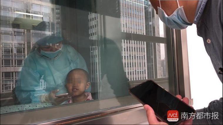 女童欣欣等待適合的骨髓配對者。南方都市報