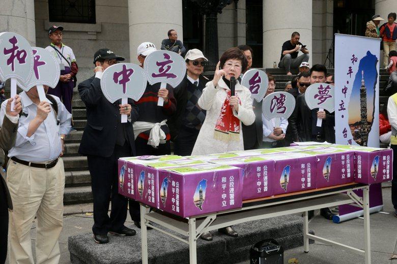 前副總統呂秀蓮3月初向中選會提出「台灣應向國際宣布和平中立」公投提案連署書。 圖/聯合報系資料照