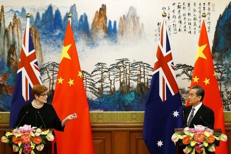 圖為澳洲外長佩恩(左), 應中國外長王毅(右)邀請訪問中國大陸,攝於2018年11月。 圖/路透社