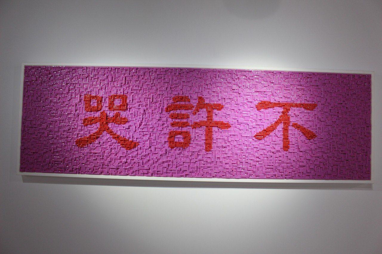新竹市241藝術空間推出由10名藝術家以不同教育角度與材料創作的特色作品,呈現童...