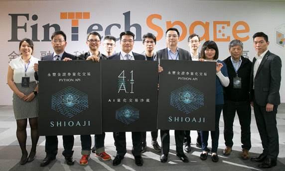 永豐金證券發起「41 AI日」,舉辦AI沙龍分享量化交易新視野,團隊主要成員資訊...