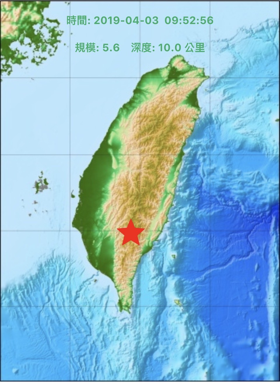 台東縣今天上午9點52分發生芮氏規模5.6級強震。記者姜宜菁/翻攝