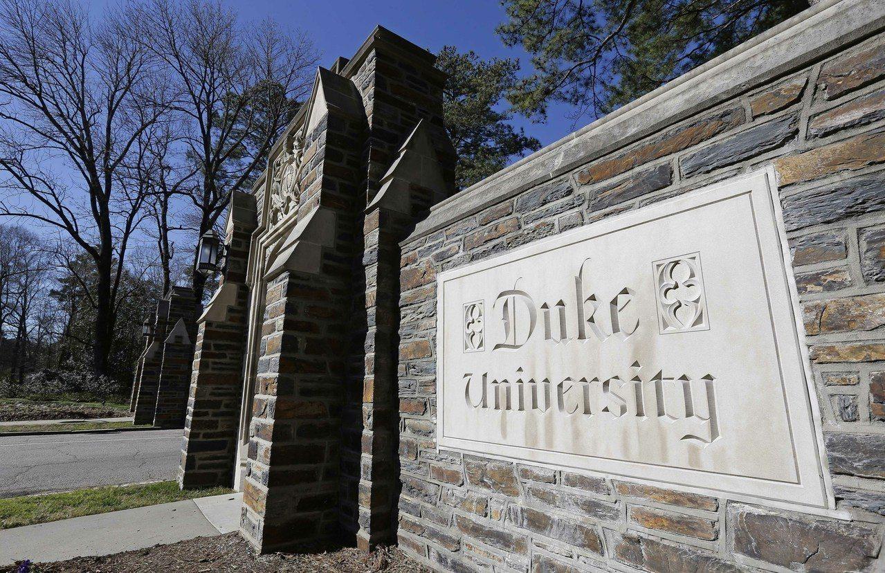 過去十多年是美國高教國際化的黃金年代,杜克大學在中國大陸與武漢大學合作創辦中國昆...