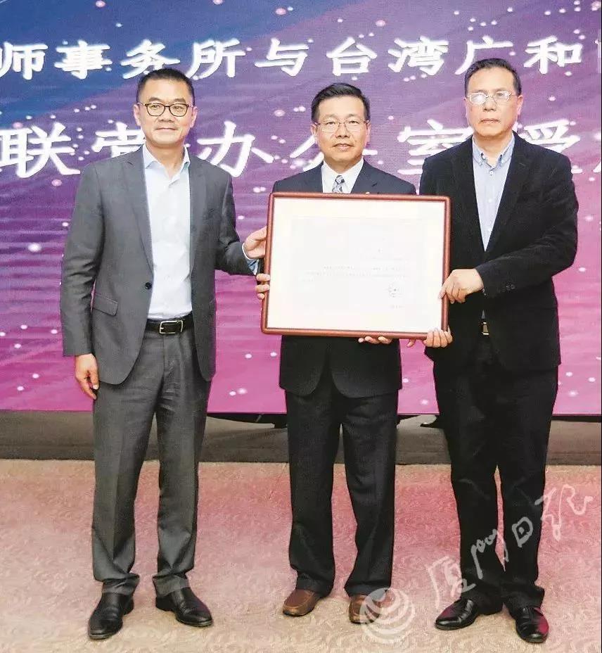 福建聯合信實律師事務所與台灣廣和律師事務所3月底設立聯營辦公室,今後可以用聯營的...