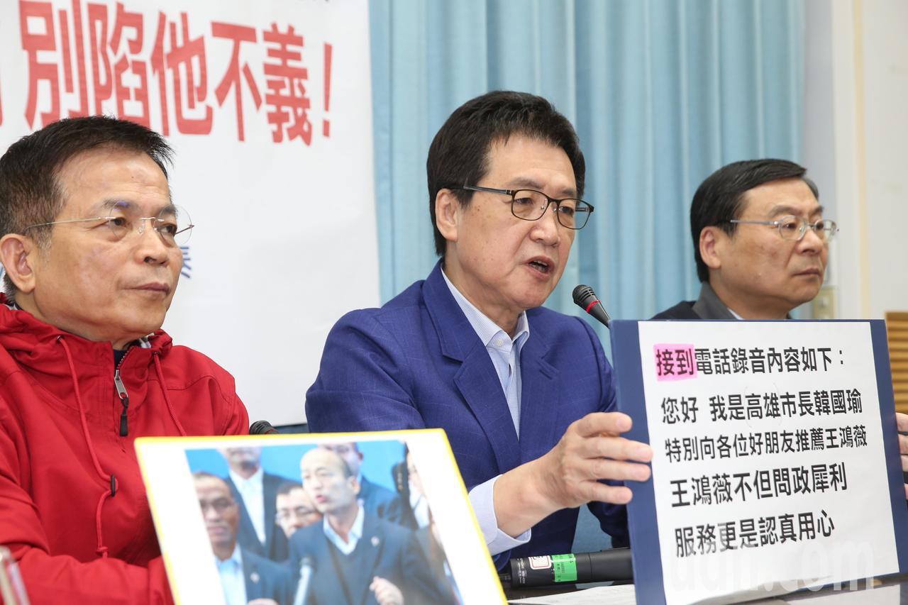 國民黨立委費鴻泰(中)、賴士葆(左)、曾銘宗(右)上午舉行記者會,費鴻泰指出有意...