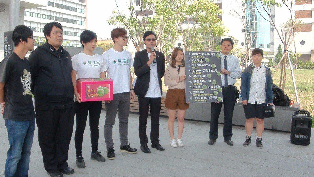 基進黨檢視高市長韓國瑜就職100天兌現政見的情形,認為多項跳票。記者楊濡嘉/攝影
