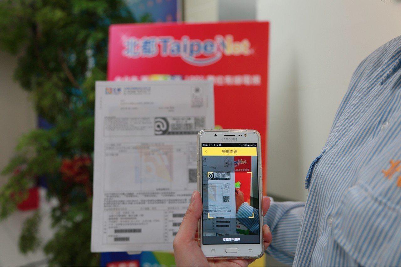 彰化銀行攜手北都數位有線電視共同推出台灣Pay行動掃碼繳費服務,即日起民眾只要在...