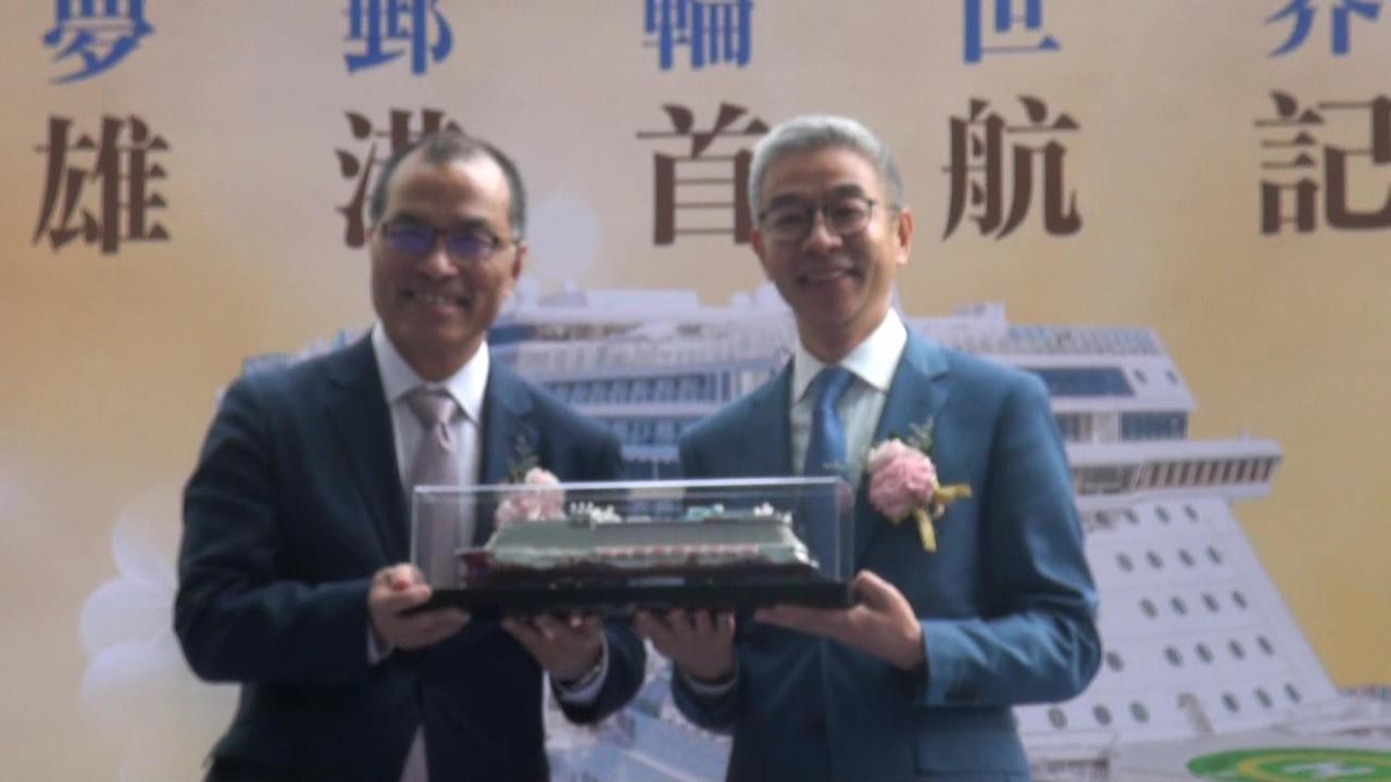 高雄市副市長葉匡時(左)指「世界夢號」來台,是韓國瑜市長南南合作的具體落實。記者...
