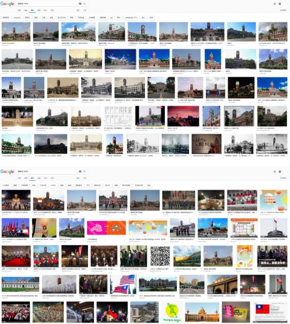 總統府「100/100總統府不一樣攝影創作比賽」,獲得「一般組」優選的作品「19...