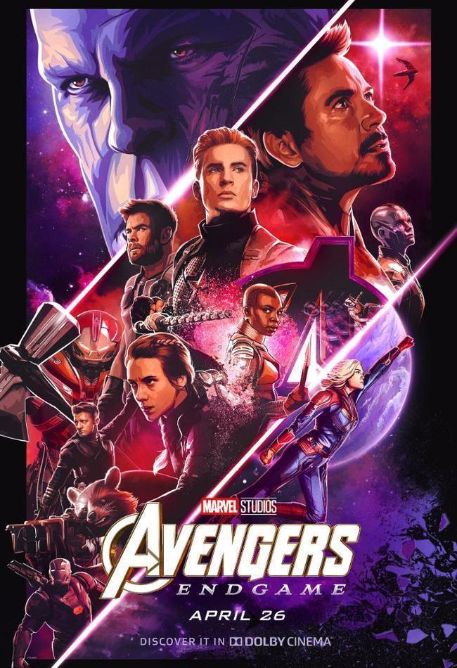 「復仇者聯盟:終局之戰」最新款海報出爐。圖/摘自twitter