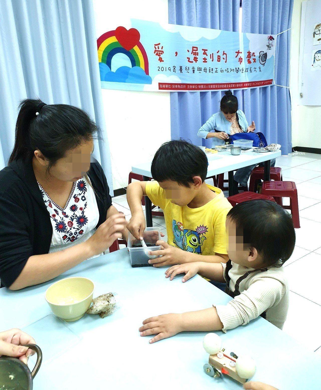寄養童最希望和媽媽團隊。記者翁禎霞/翻攝