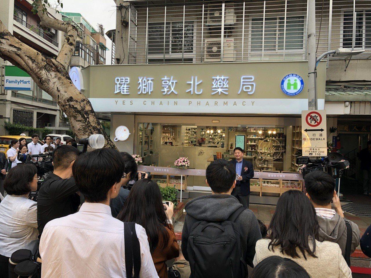 躍獅今(3)日在台北市民生東路四段開出的智慧一號店,宣示藥局數位戰開打。記者黃文...