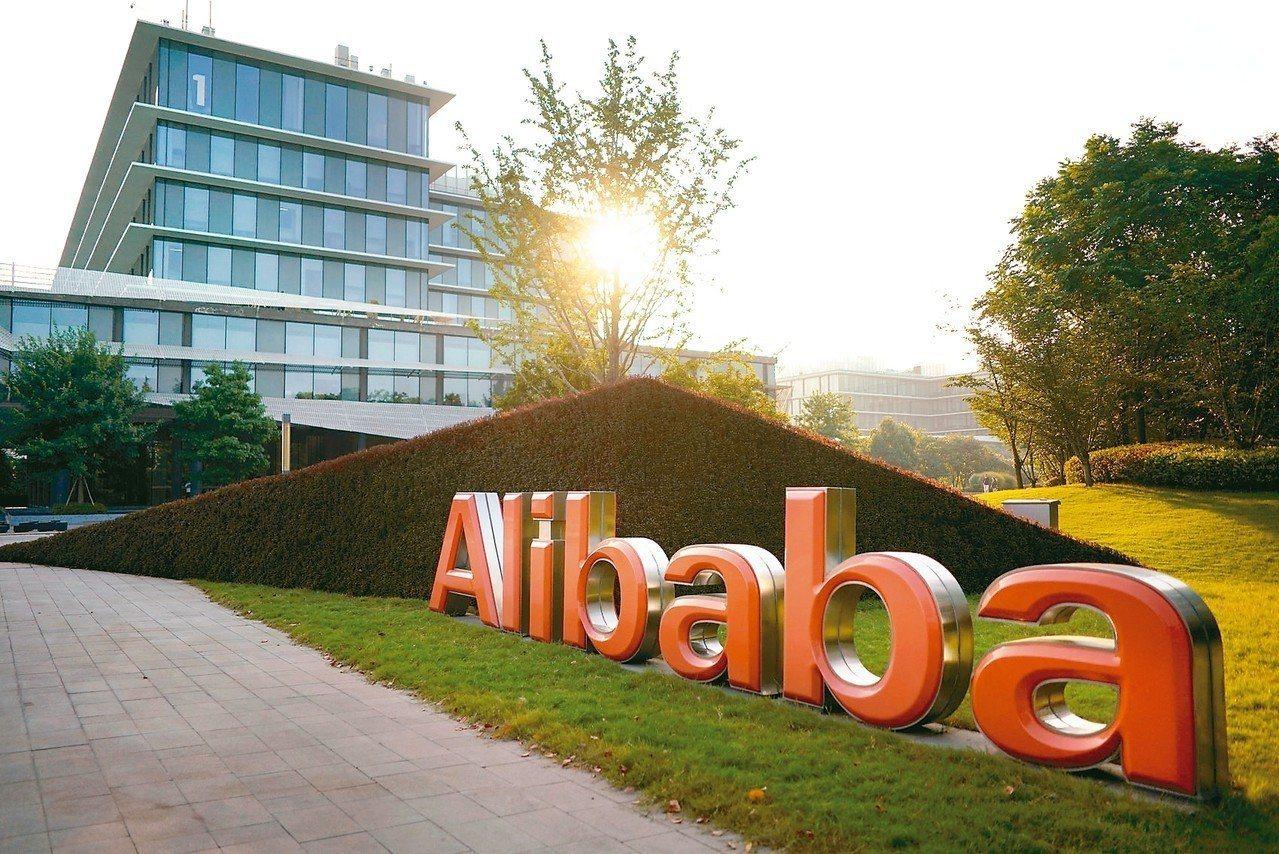 前身為Yahoo的Altaba基金宣布,董事會已批准該基金的清算和解散計劃,並出...