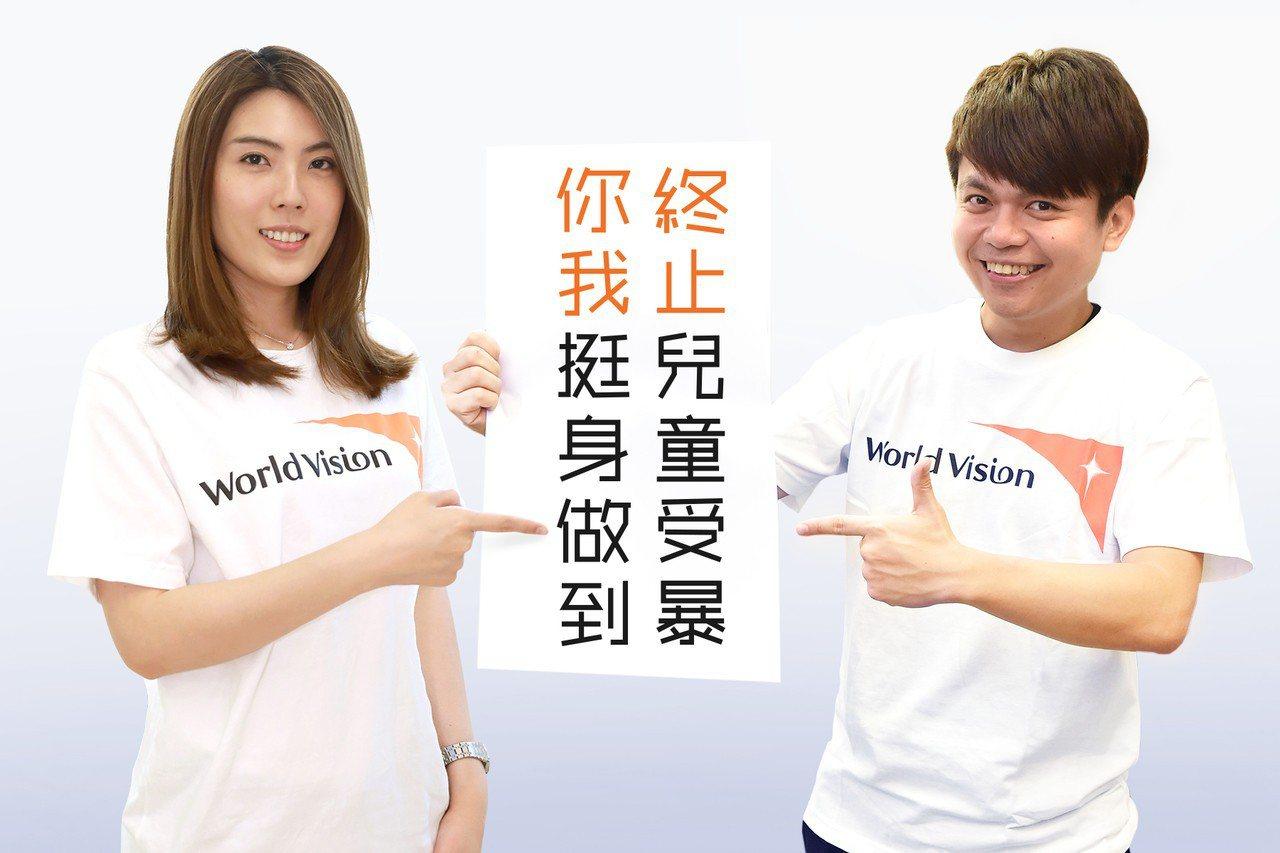 台灣世界展望會首次與YouTuber蔡阿嘎、理科太太合作,邀請二位擔任終止兒童受...