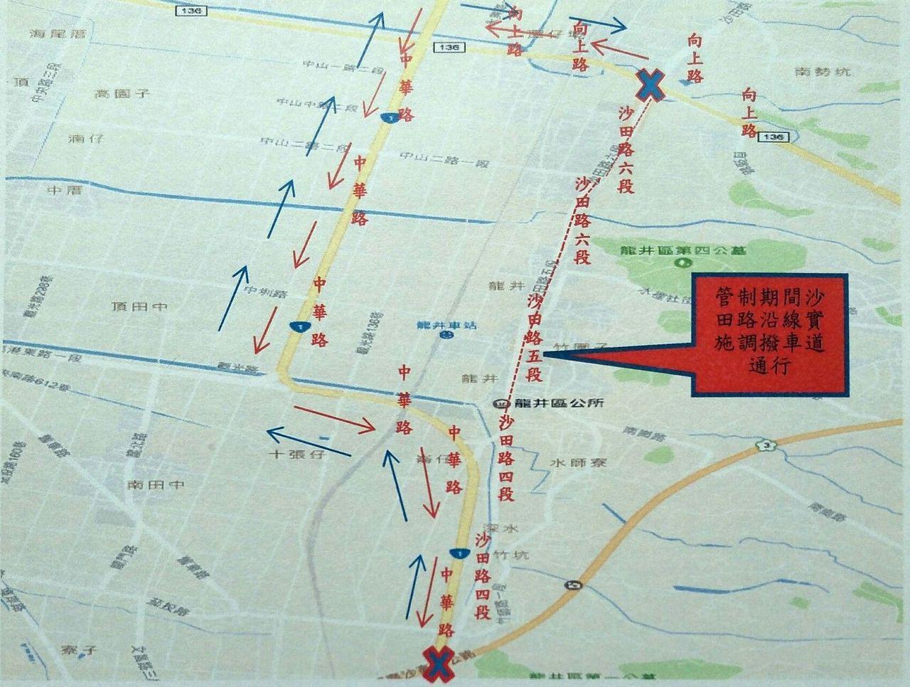 台中市龍井區沙田路四段、五段、六段,以及多個路口配合大甲媽遶境,在4月8日,以及...