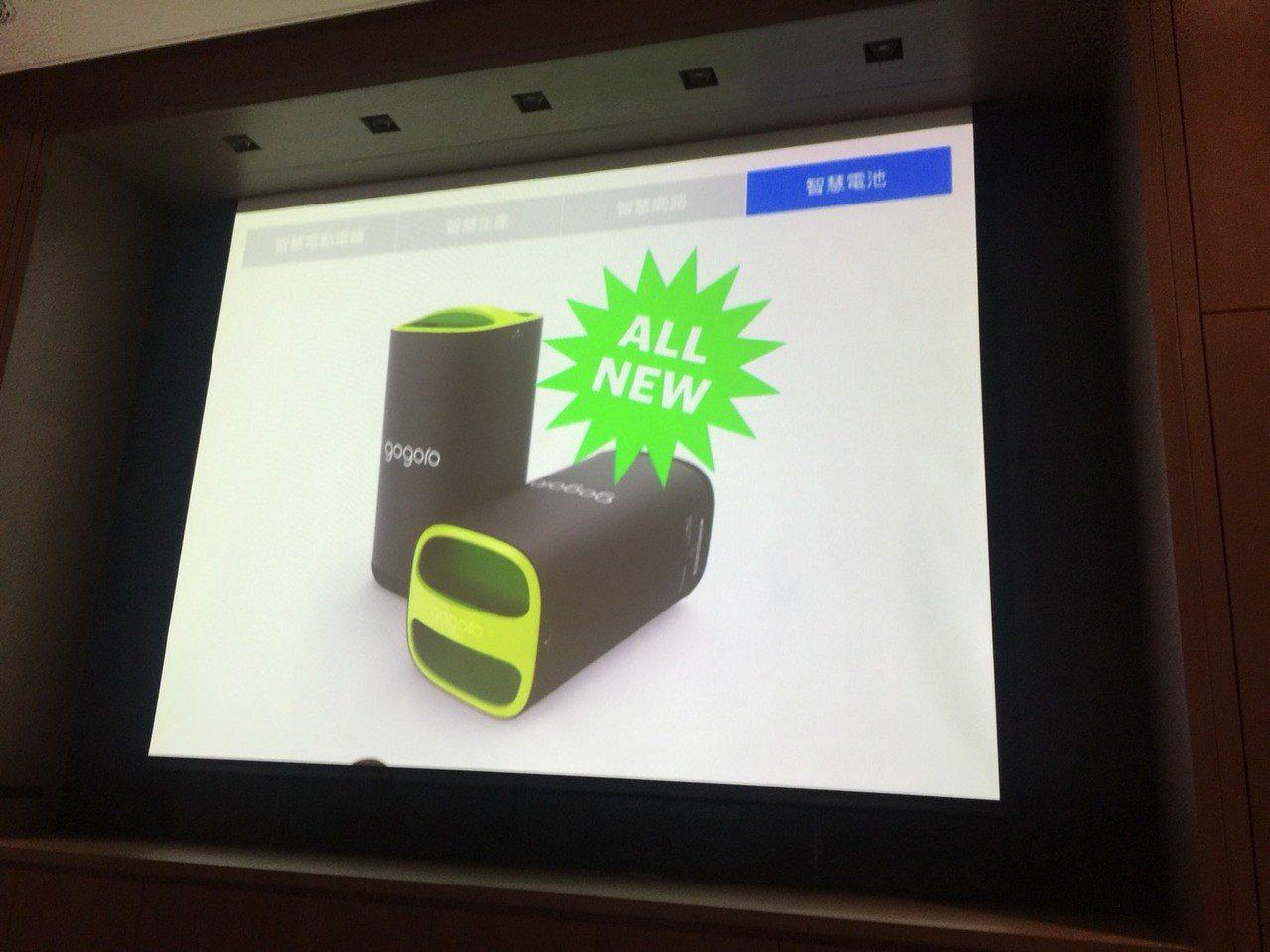 Gogoro預計今年夏天將推出21700鋰電池,續航力將大幅提升到170公里。記...