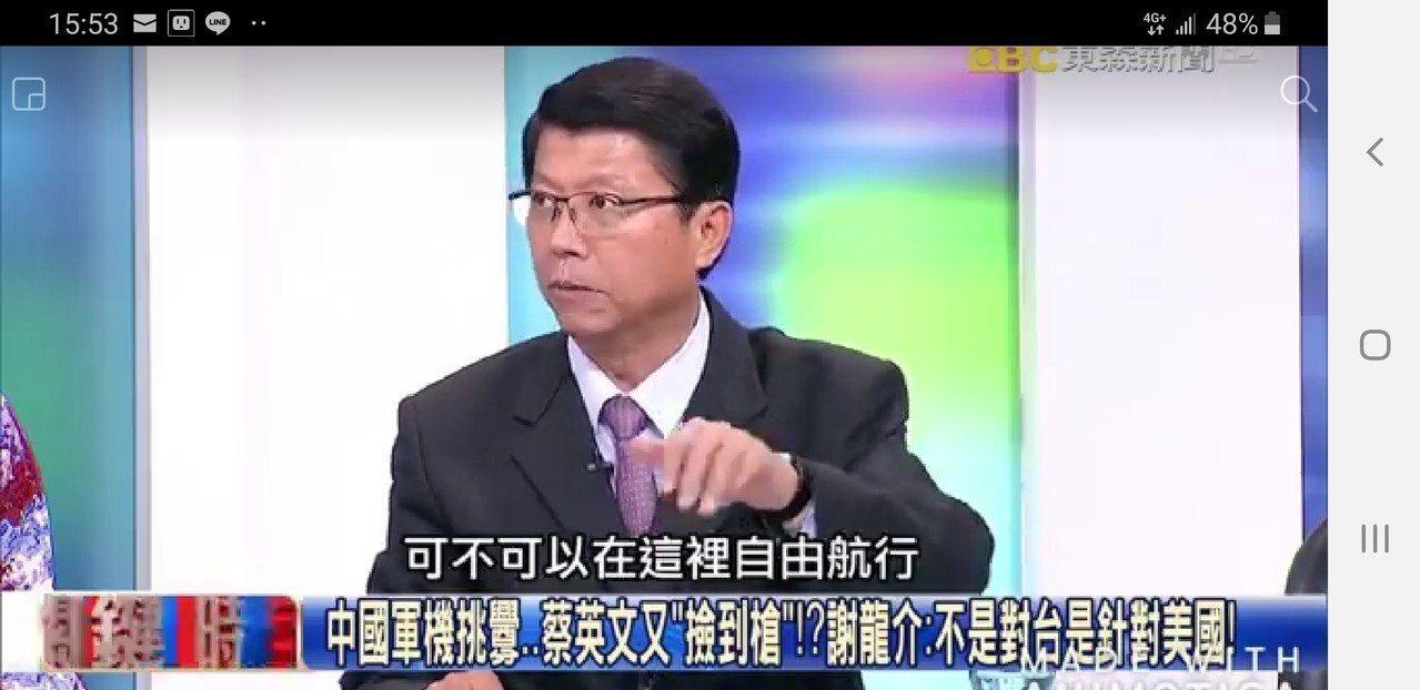 國民黨台南市黨部主委謝龍介上政論節目「關鍵時刻」。圖/取自網路
