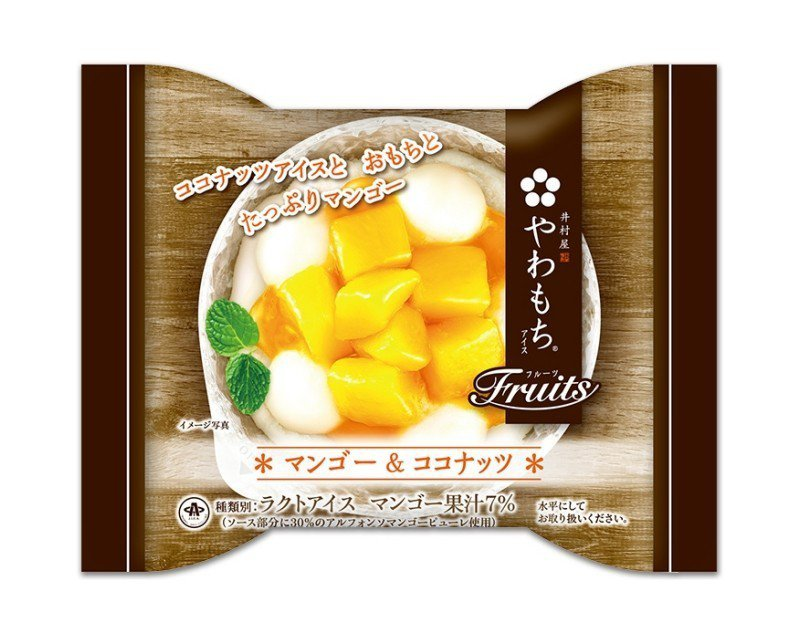 「井村屋」完熟芒果麻糬冰淇淋,售價79元。圖/全家便利商店提供