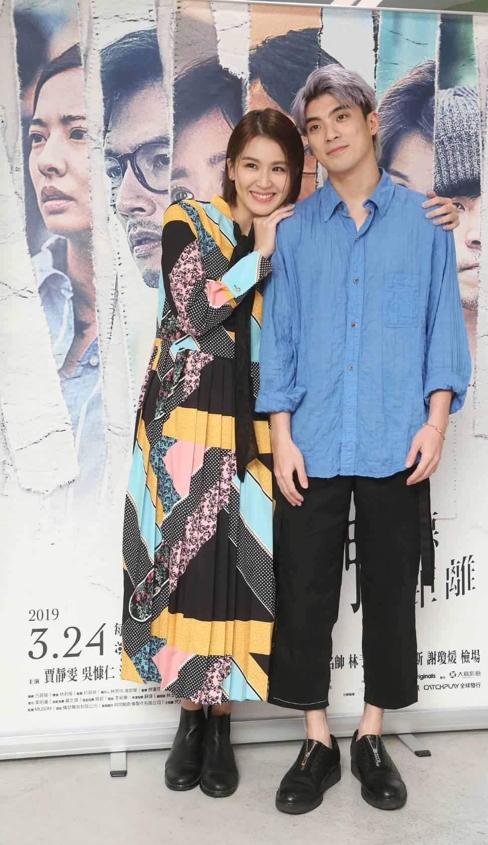 曾沛慈(左)與林哲熹演姊弟。記者陳立凱/攝影