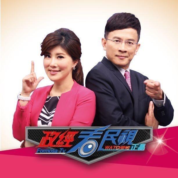 李晶玉(左)和彭文正節目風格爭議大,但兩人從不在意外界眼光。圖/擷政經臉書