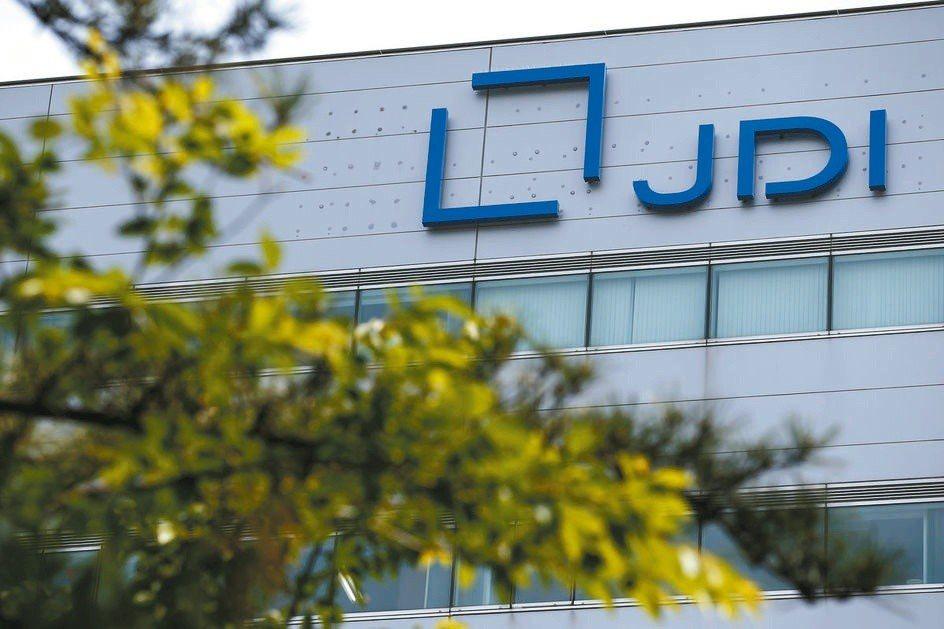 日本顯示器公司(JDI)預期4月8日前召開董事會,通過接受宸鴻等台陸企業金援注資...