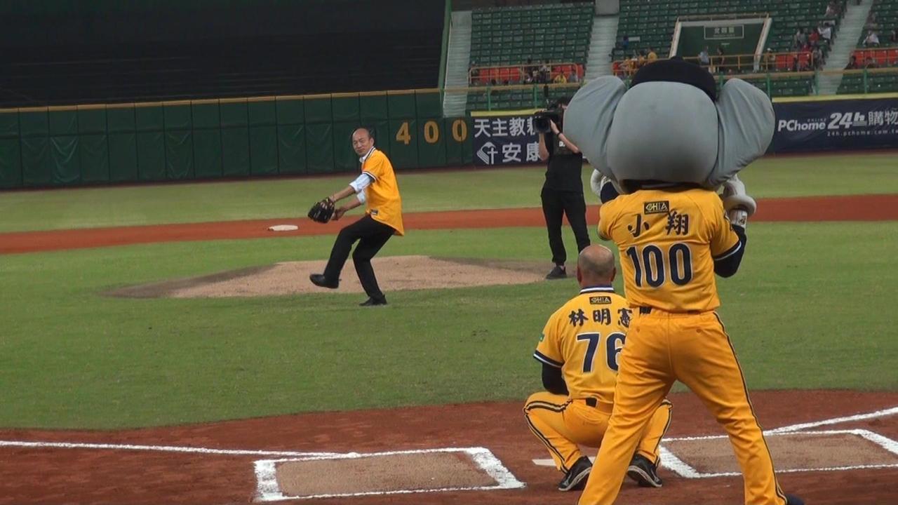 高雄市長韓國瑜受邀出席高雄開幕戰並為比賽開球,結果登板就投出個好球,博得滿堂采。...