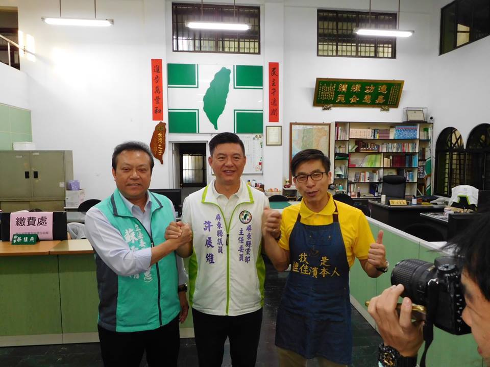 立委蘇震清(左)決定退出屏東第一選區初選,支持鍾佳濱(右)。圖/取自鍾佳濱臉書