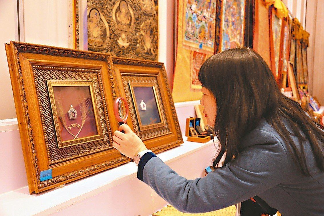2019「大美青海」文化旅遊商品博覽會在青海西寧舉行,600多件具地方民族特色產...