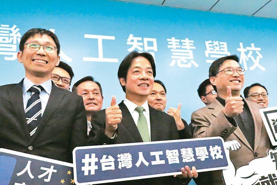 行政院前院長賴清德(中)昨到三重的台灣人工智慧學校參訪。 記者胡瑞玲/攝影