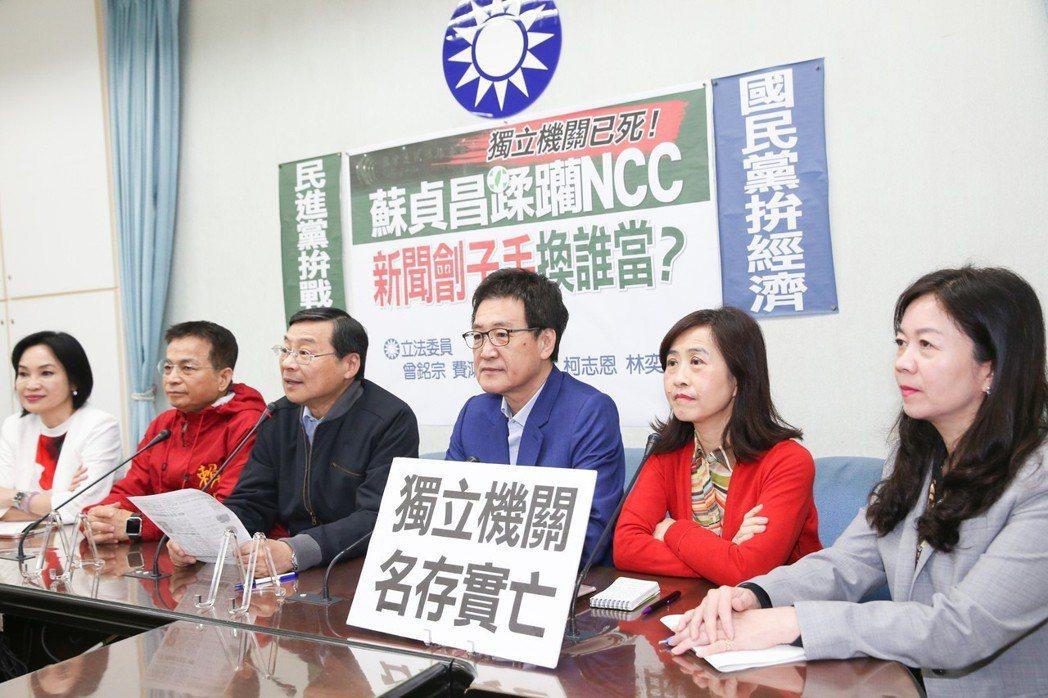 國民黨立委柯志恩(左起)、賴士葆、曾銘宗、費鴻泰、林奕華上午舉行記者會,抗議行政...