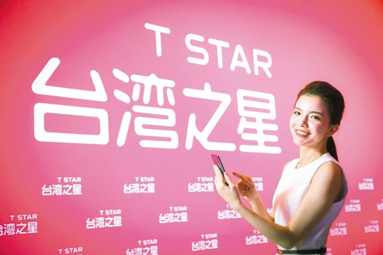電信業者台灣之星表示,eSIM(嵌入式SIM卡)服務正式啟用。 台灣之星/提供