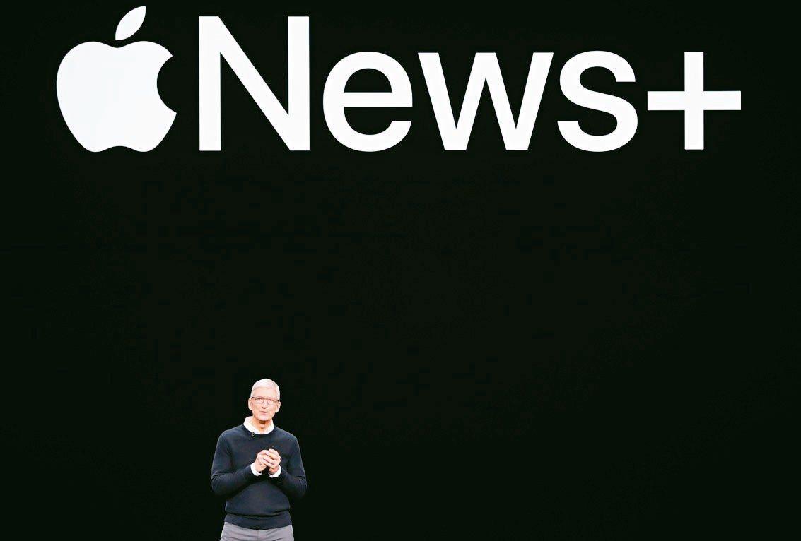 蘋果公司尚未公布上周推出的Apple News+服務已吸引多少訂戶,但媒體報導披...