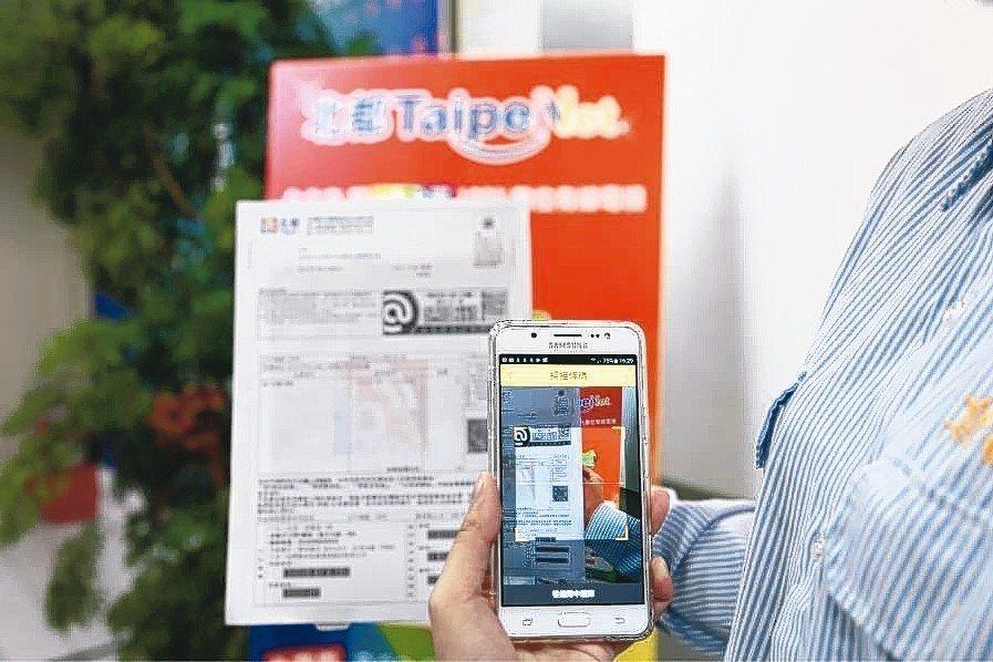 彰化銀行攜手北都數位有線電視共同推出台灣Pay行動掃碼繳費服務。 彰化銀行/提供