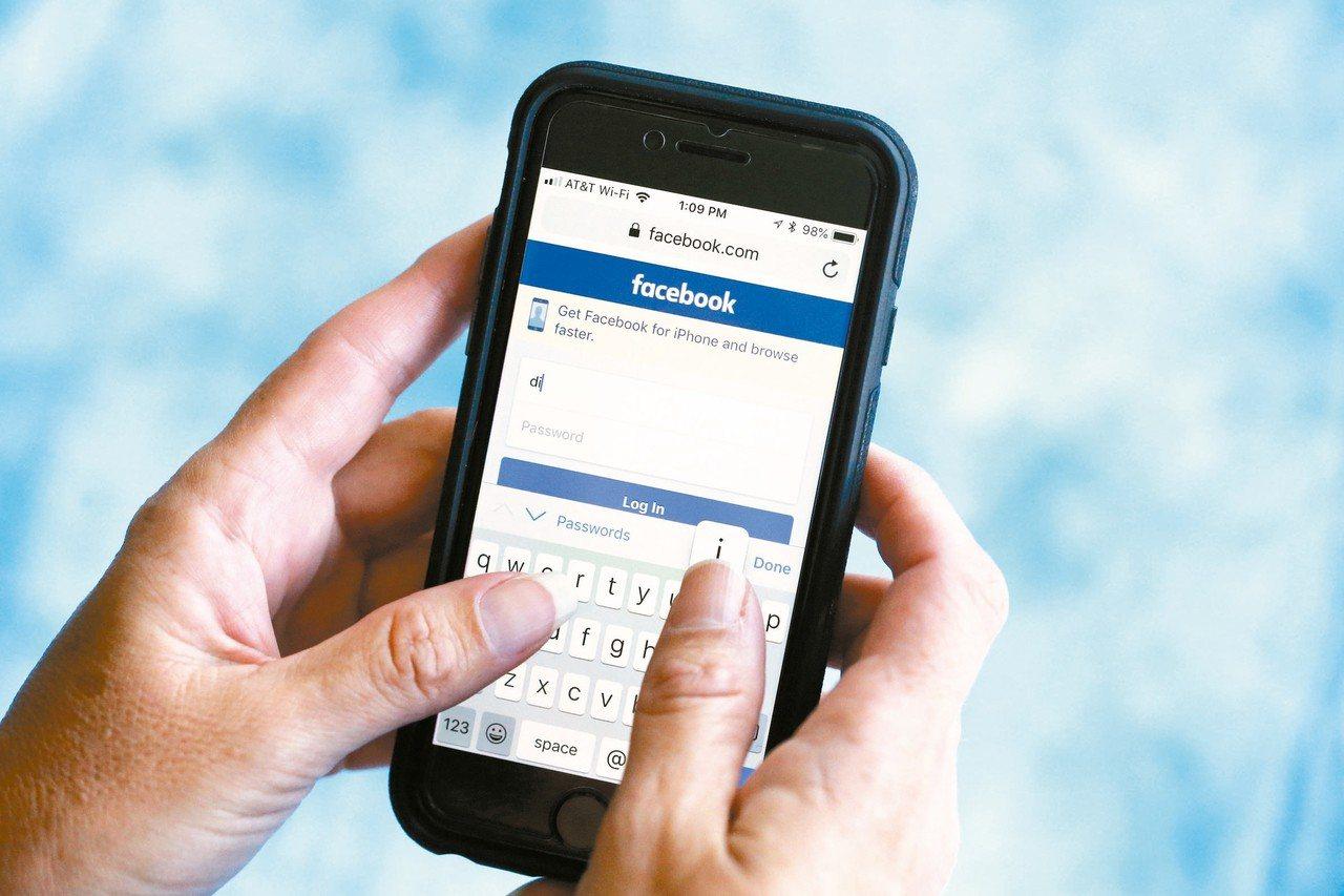 資安業者表示,臉書有兩家第三方應用程式開發商竟將用戶資料儲存在允許公眾下載的亞馬...