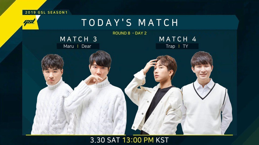 Maru vs. Dear, Trap vs. TY 圖/AfreecaTV 實...