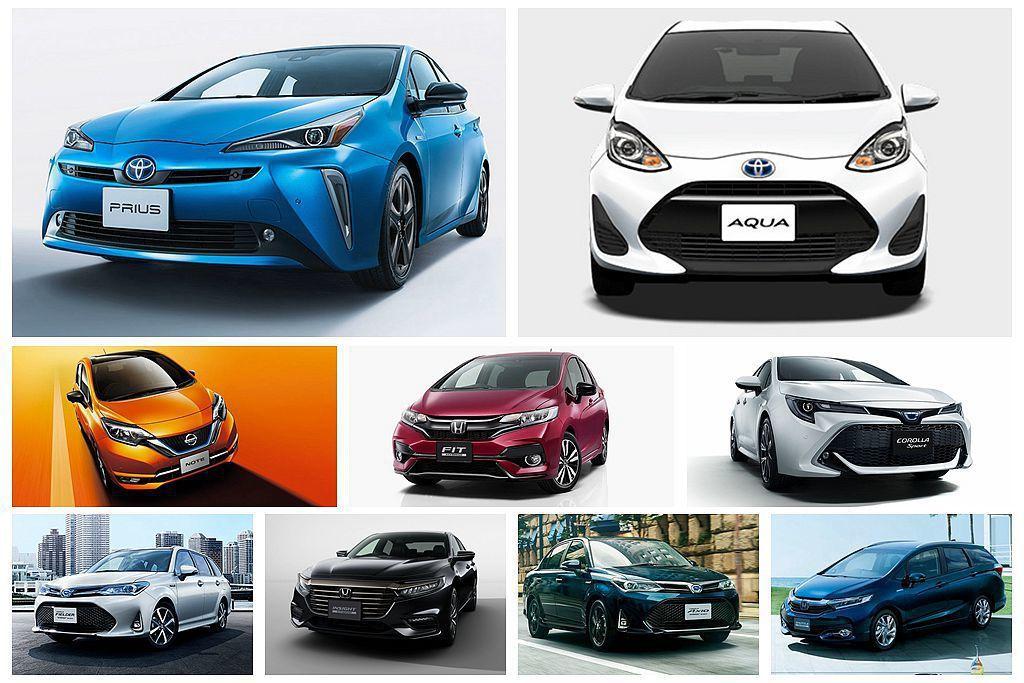 日本國土交通省公布「2018年最佳燃油效率乘用車」排行。 圖/各車廠提供