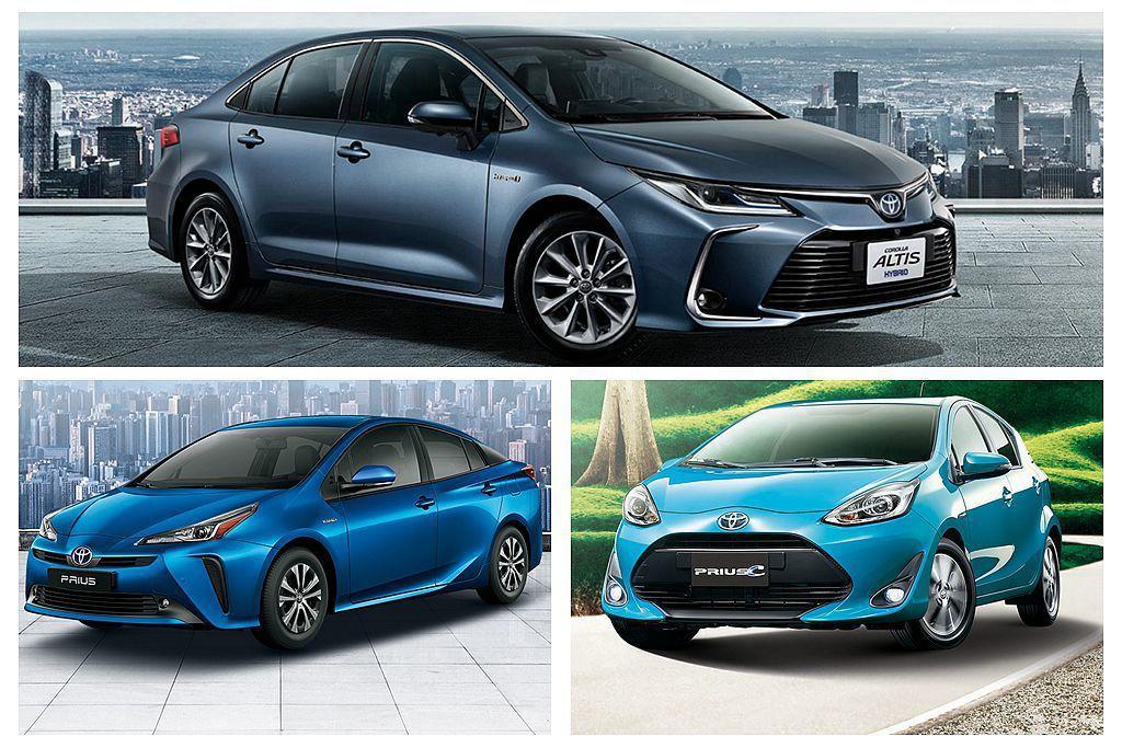 Toyota Corolla Altis Hybrid國產問世,傲人的平均油耗表...