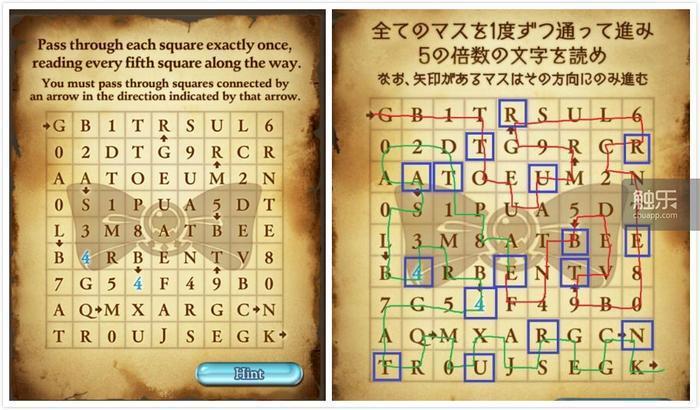 按照要求走過每一個格子,然後拼字。右圖為NGA論壇玩家給出的解法。