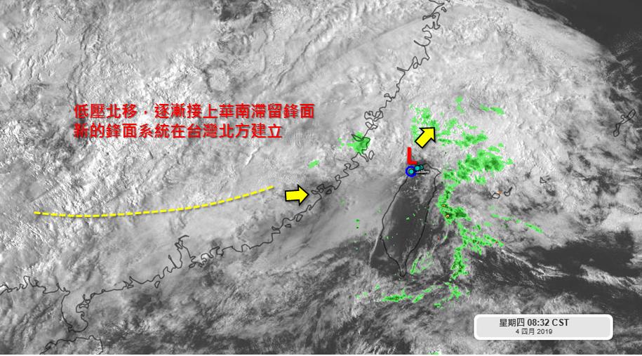 吳聖宇說,預期今天白天台灣北方有微弱鋒面建立,台灣在鋒面前方,北部、東半部雲量較...