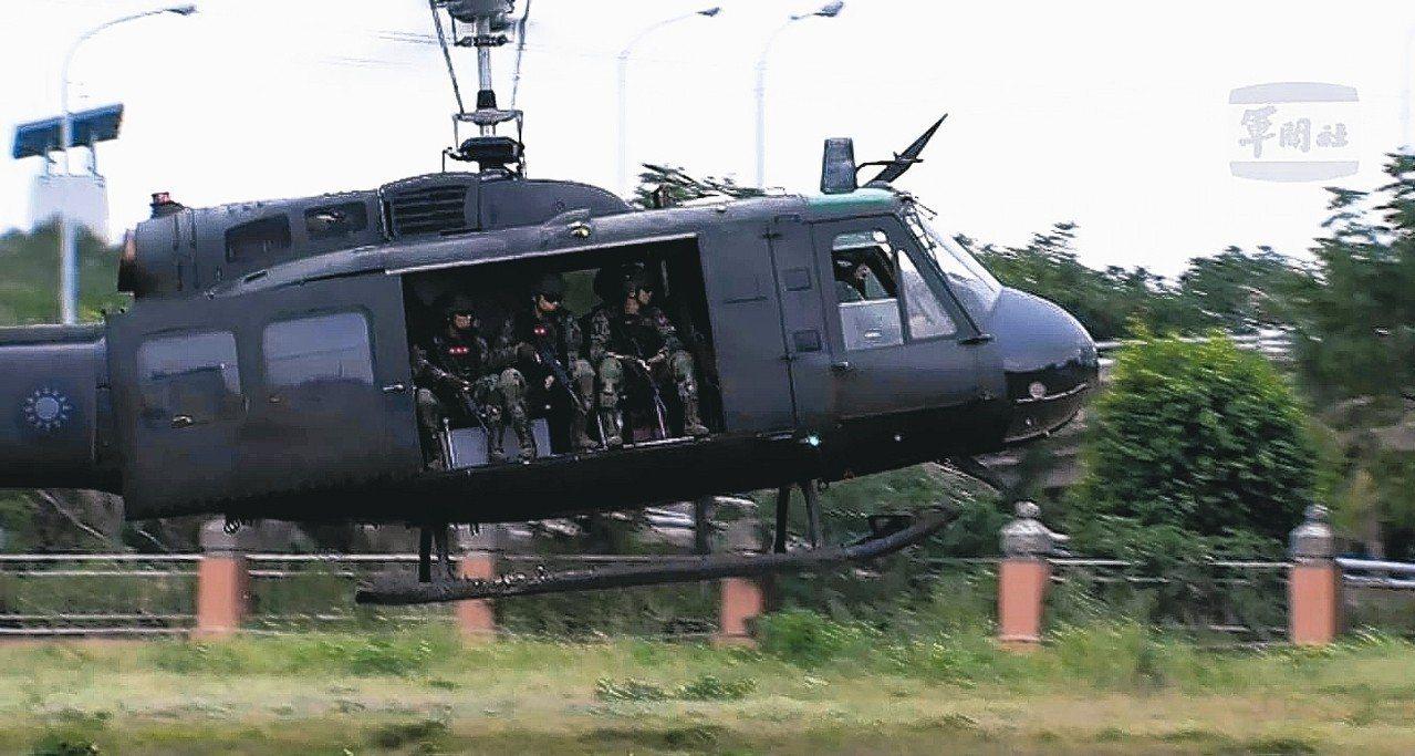 陸軍司令部證實,航特部目前還有不到10架的UH-1H直升機,已於去年底被下令「解...