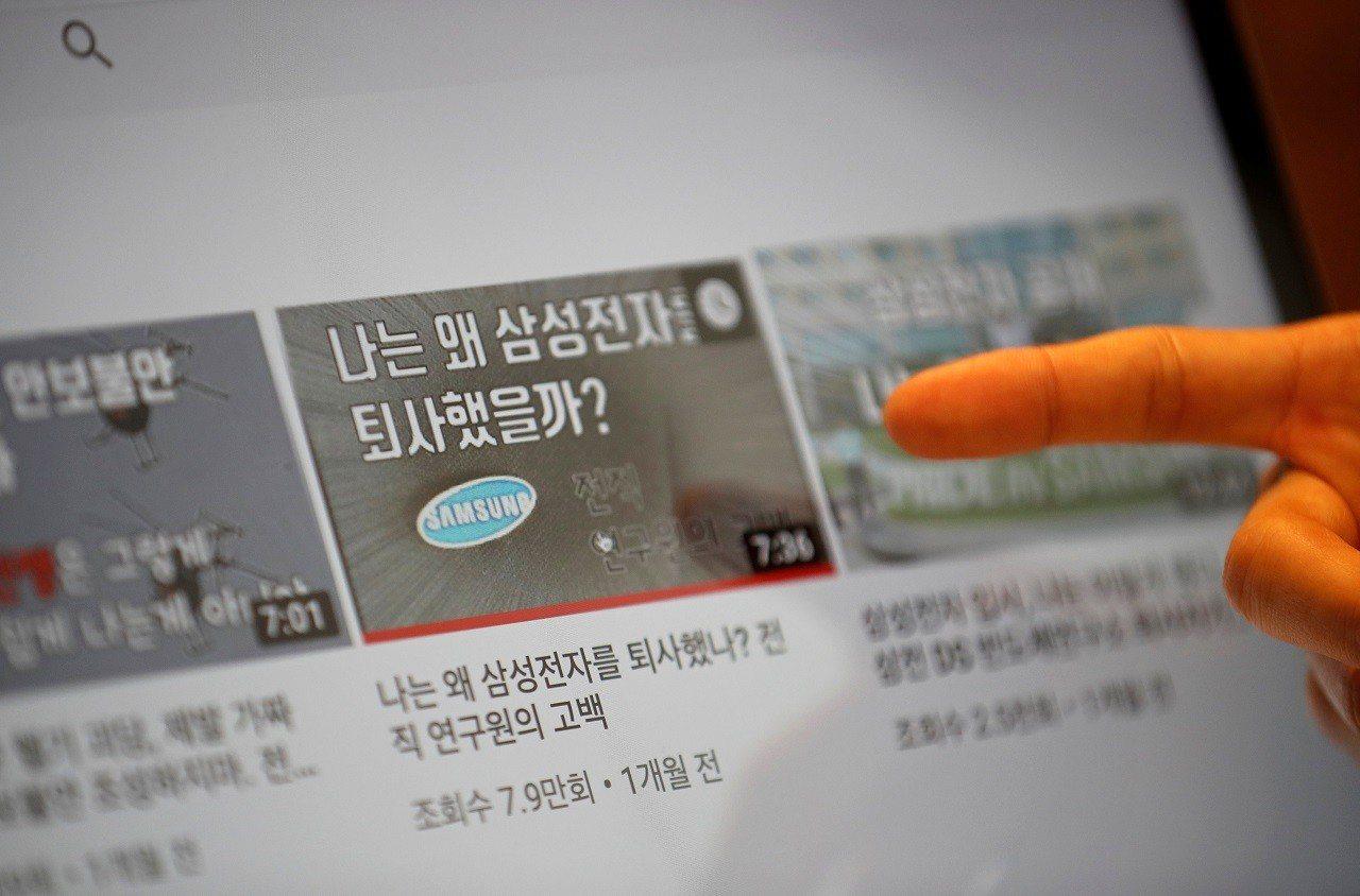 南韓總統文在寅日前與來自80個社運及市民團體的100名代表進行懇談,席間有青年代...