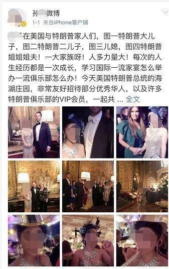 不少中國人都想攀龍附鳳打進美國政界名人圈,想跟名人合影,給了華裔人士忽悠的機會。...