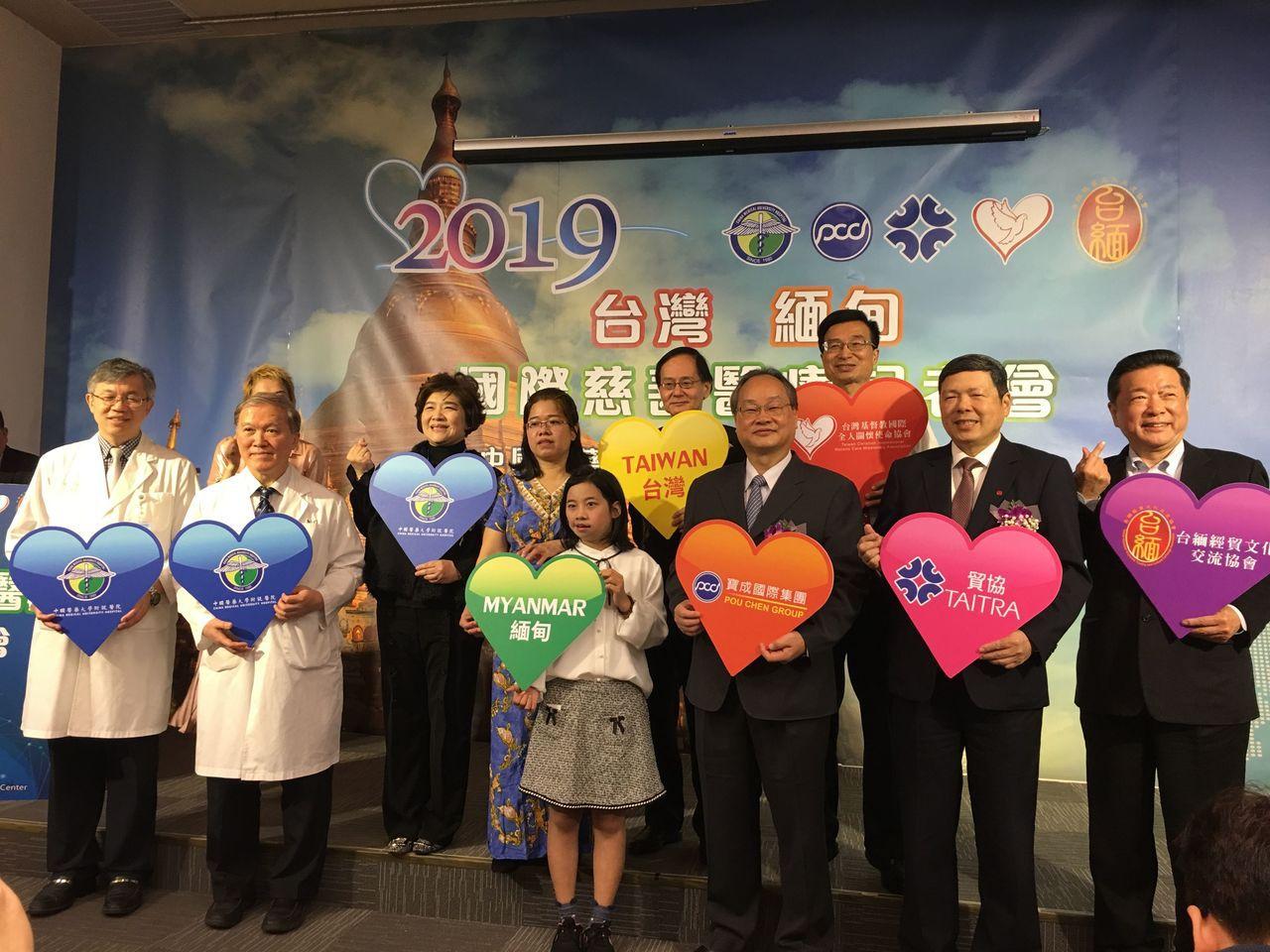 外貿協會及緬甸臺北經濟文化辦事處合作提供簽證及來臺就醫安排協助,透過中國醫藥大學...