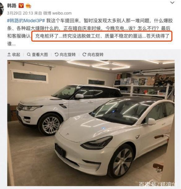 中國消費者在拿到特斯拉Model3之後,發現各種各樣的問題,在網路上客訴也大量爆...