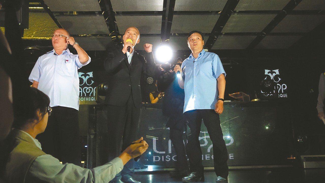 高雄市長韓國瑜(中)現身臨檢的夜店,站上舞台致詞,並強調杜絕毒品。 記者劉星君/...