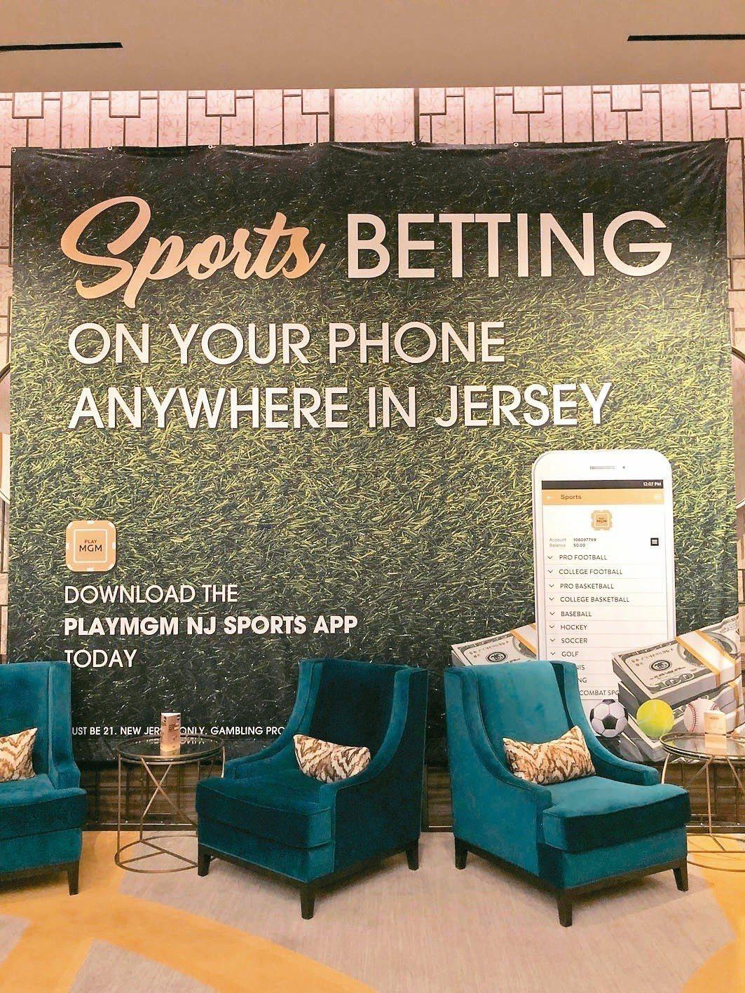 紐澤西州開放網路下注運動賭盤。 圖/作者方祖涵提供