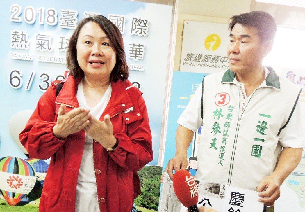 台東縣前縣長鄺麗貞(左)去年參選台東縣長,藍營形同分裂,當時傳出有人要對她不利。...
