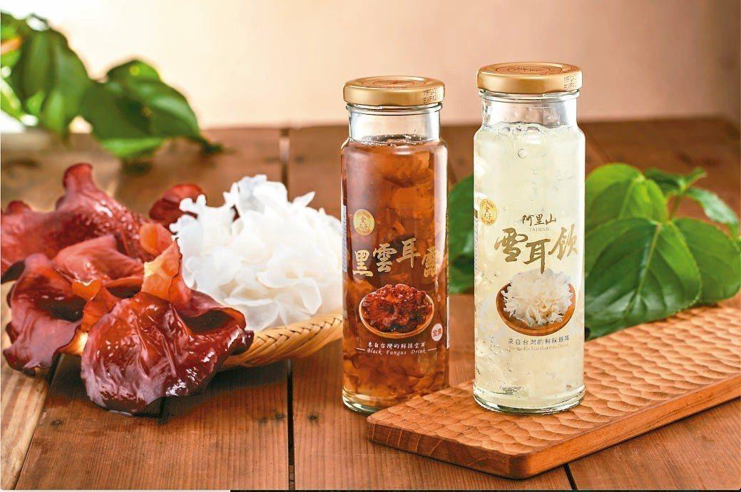 宇軒食品新推出以木耳食材製作的飲品。 宇軒公司/提供